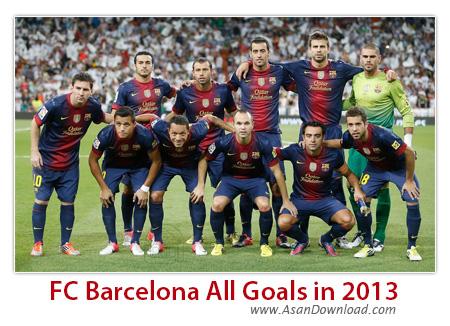 دانلود کلیپ تمامی گل های بارسلونا در سال 2013