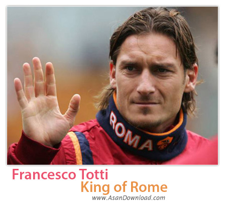 دانلود کلیپ توتی پادشاه تیم رم
