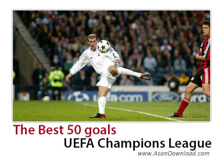دانلود The Best 50 goals of UEFA Champions League - فیلم 50 گل جذاب لیگ قهرمان